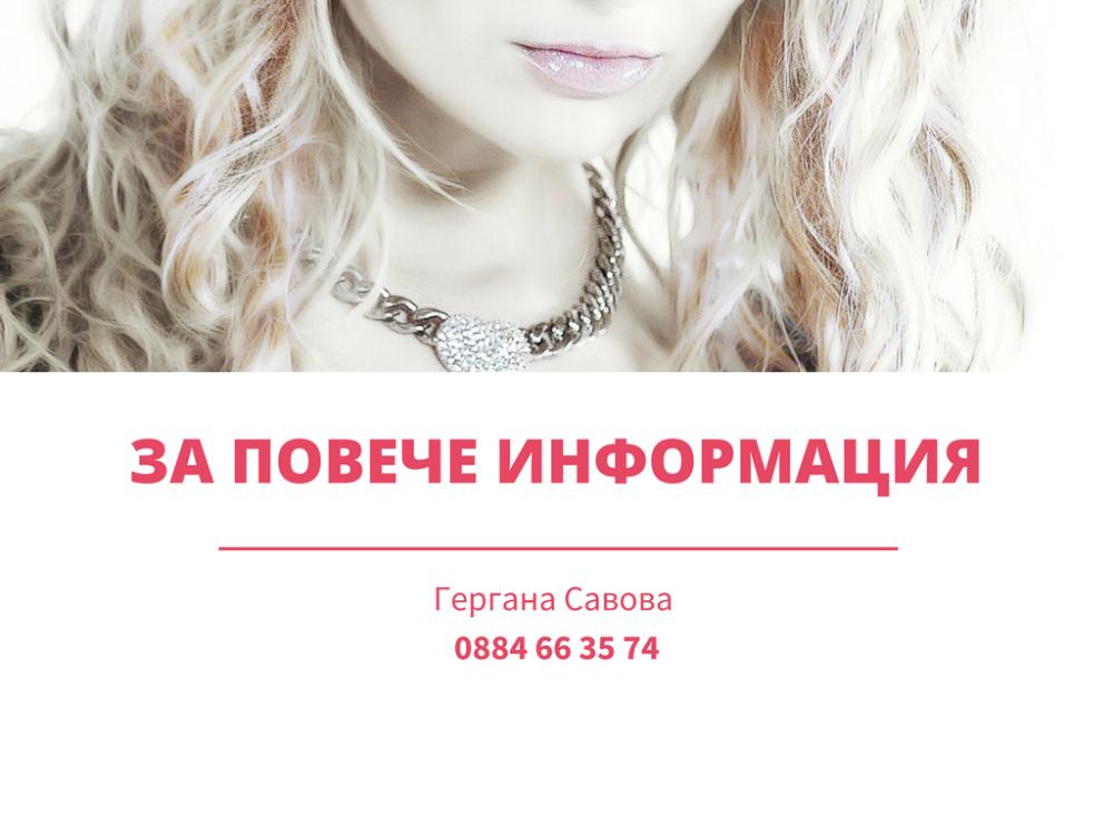 dobar-frizjor-ovcha-kupel-1(2)